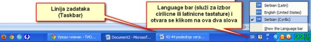 Language bar